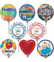 Stick Balloons-10 cms-for special occassion